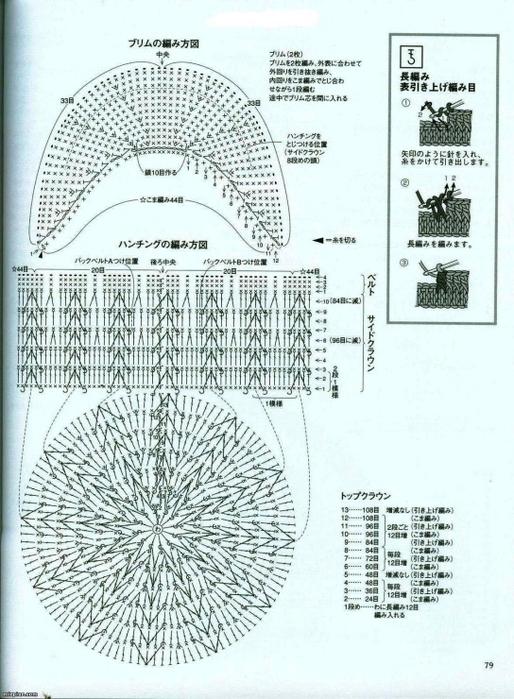 150177-ee5b5-52664061-m750x740-u5b03c (514x700, 269Kb)