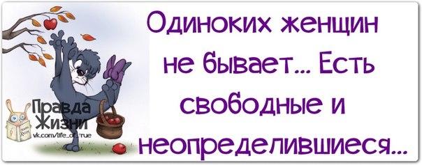 1385492093_frazochki-1 (604x237, 97Kb)