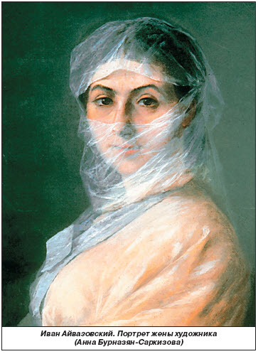 4497432_515pxAivazovsky__Portret_of_wife_Anna_BurnazyanSarkisova (363x498, 54Kb)