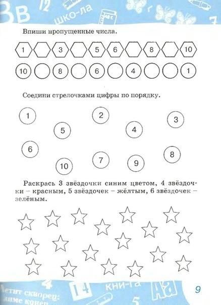 SCwV6Z0FZKA (438x604, 98Kb)