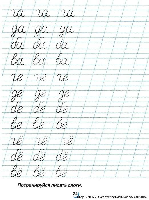 9Ehtykzb4SQ (522x699, 219Kb)