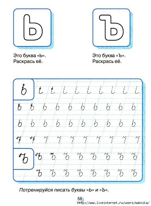OjFpA5p-IL4 (514x700, 141Kb)