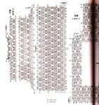 Превью 002c (659x700, 403Kb)