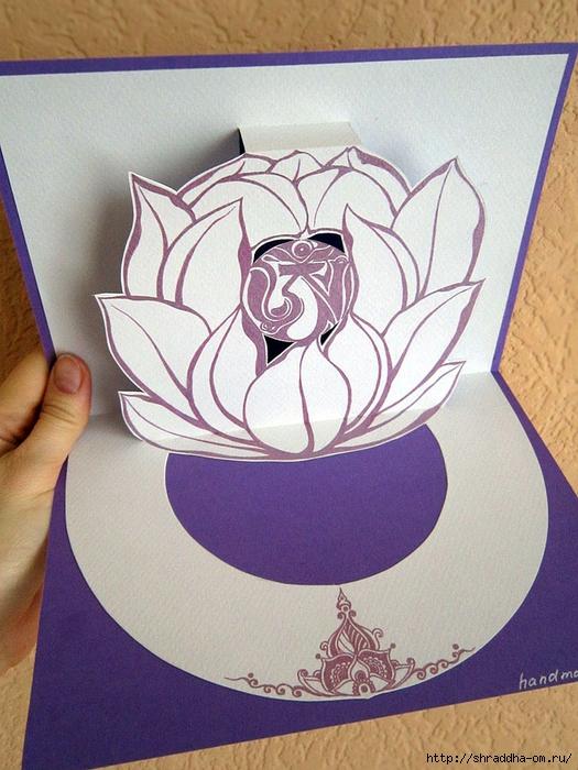мастер-класс по открытке, автор Shraddha (1) (525x700, 310Kb)
