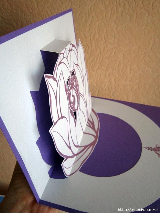 мастер-класс по открытке, автор Shraddha (14) (525x700, 291Kb)