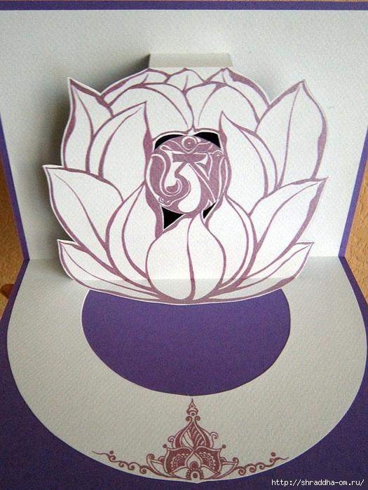 мастер-класс по открытке, автор Shraddha (15) (525x700, 322Kb)