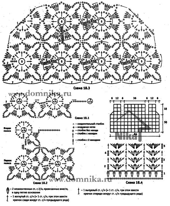 koftochka-krjuchkom-v-tehnike-bez-otryva-niti (579x700, 131Kb)