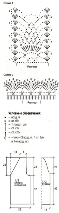 jakket2 (195x700, 76Kb)