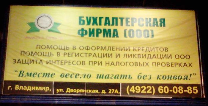 IMG_20131129_181938[1] (700x356, 56Kb)