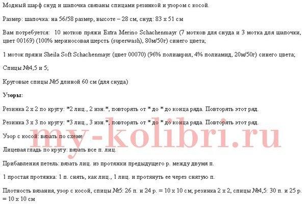 uKwy-MW_KPY (604x426, 56Kb)