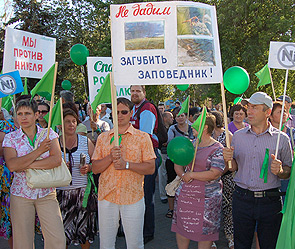 Активисты-экологи, якобы (295x249, 59Kb)