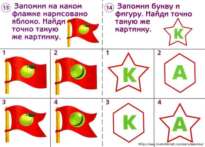 sozjkCsvK-k (700x504, 219Kb)