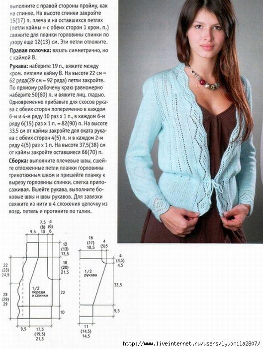 1-жакет_голубой3 (529x700, 196Kb)