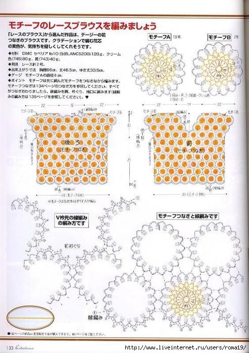 0_bc4fd_6c0ccb24_XL (493x700, 290Kb)