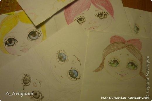 Рисуем глазки текстильной кукле. Мастер-класс (1) (520x345, 68Kb)