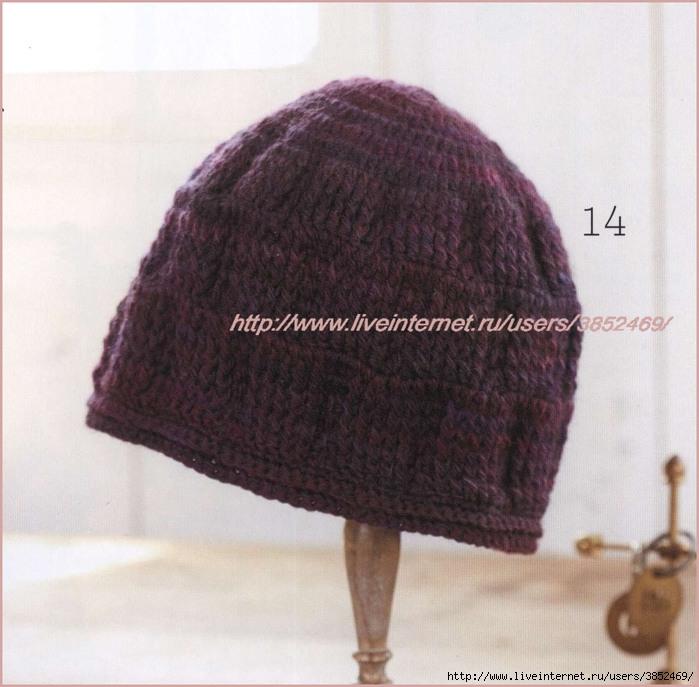 шапка крючком 6 (700x687,