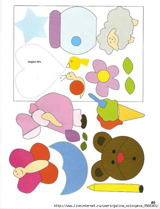 Revista de Patchwork e Cia 003 (534x700, 200Kb)