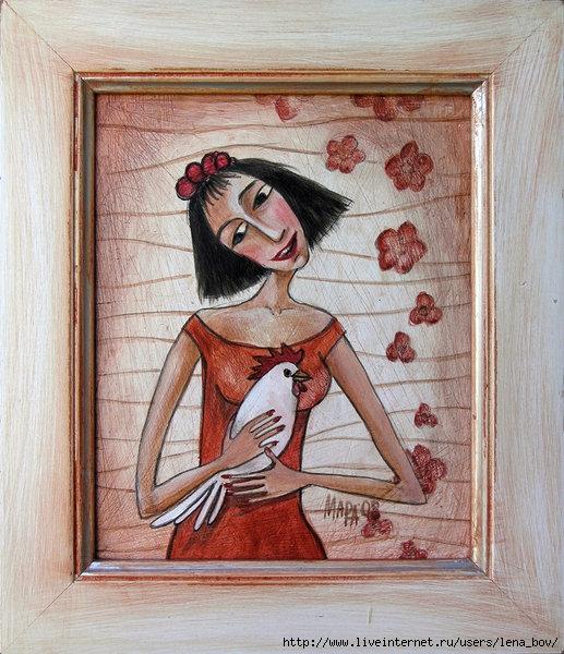 Mariela Dimitrova MARA16кармен (517x600, 254Kb)
