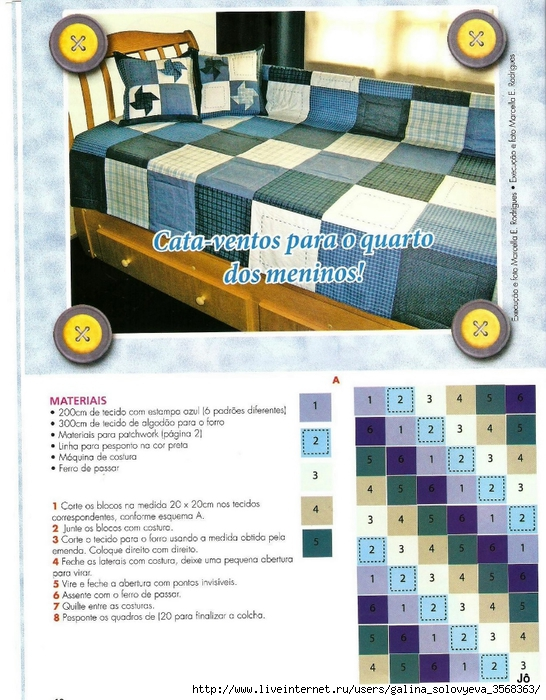 Revista de Patchwork e Cia 008 (546x700, 321Kb)