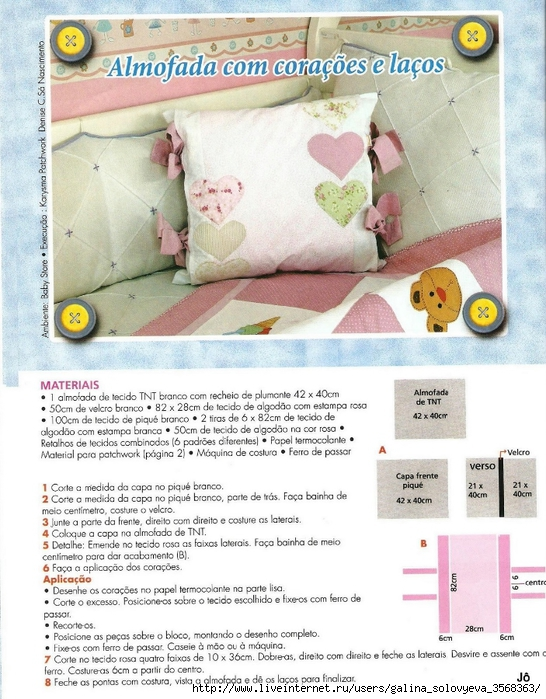 Revista de Patchwork e Cia 012 (546x700, 316Kb)