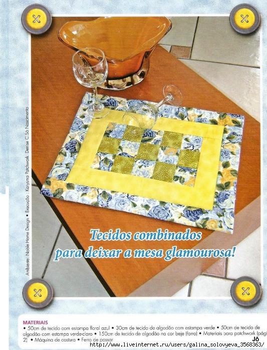 Revista de Patchwork e Cia 017 (533x700, 366Kb)