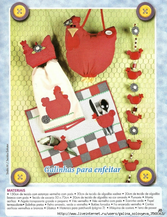 Revista de Patchwork e Cia 022 (539x700, 406Kb)
