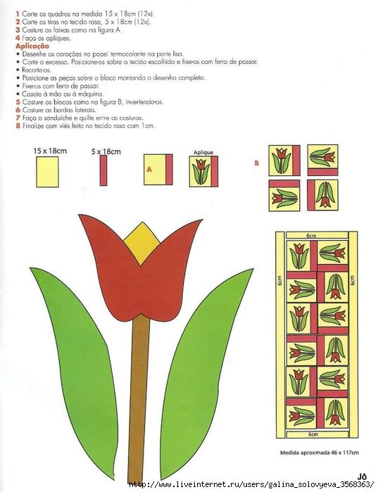 Revista de Patchwork e Cia 028 (537x700, 193Kb)
