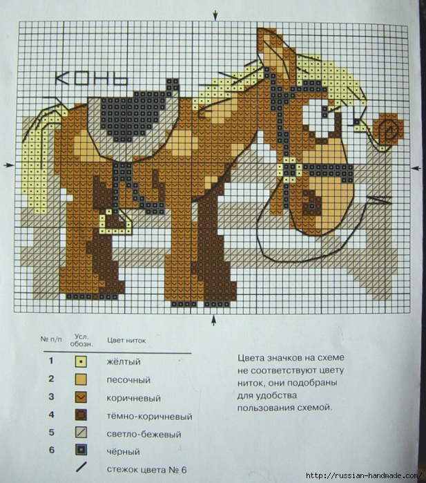 КОНЬ. Вышивка крестиком. Схема для панно (1) (617x699, 414Kb)