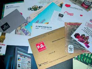 конверты (300x225, 90Kb)