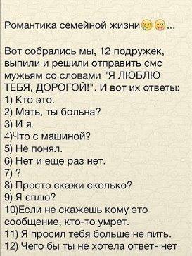 smeshnie_kartinki_138542567964 (273x364, 88Kb)