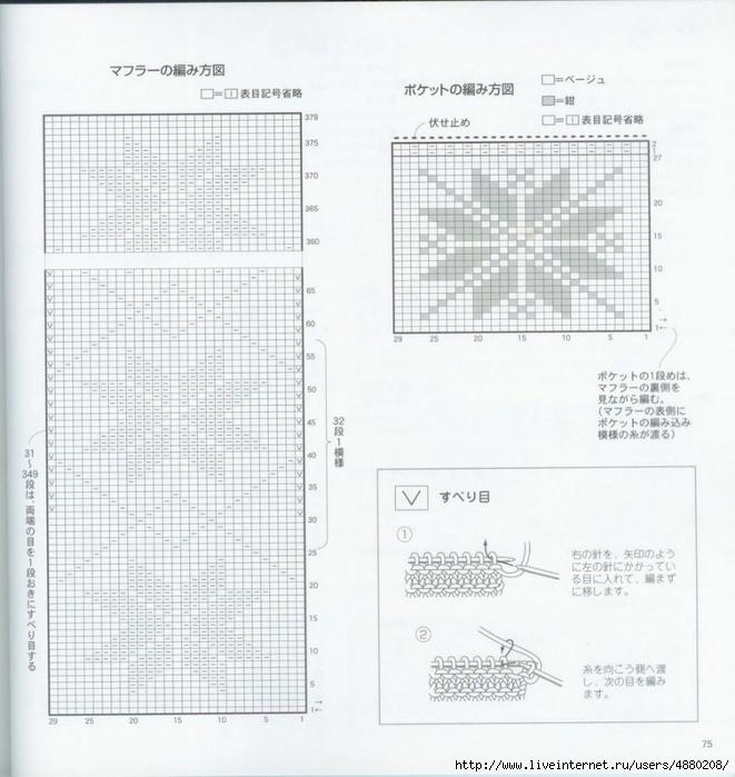 9784834731026-76 (661x700, 252Kb)