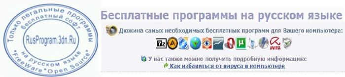 2013-10-16_084129 (700x462, 133Kb)