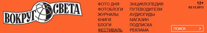 2013-12-02_141222 (700x114, 34Kb)