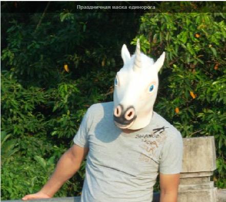 праздничная маска Единорога- (441x395, 417Kb)