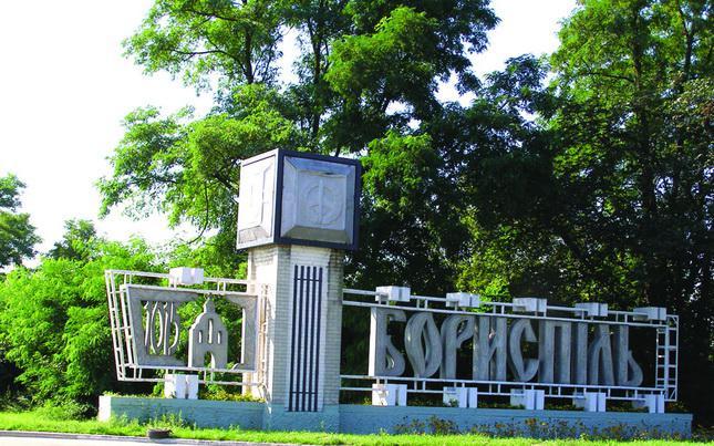 гостиницы Борисполя/1384399539_zhitlo735401 (645x403, 80Kb)