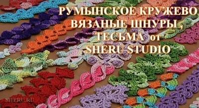 3731083_1_2_ (400x218, 101Kb)