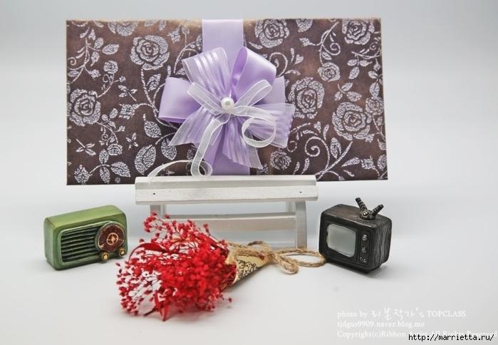 Подарочный конверт своими руками (3) (700x484, 197Kb)