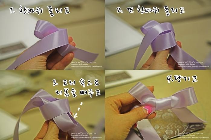 Подарочный конверт своими руками (8) (700x464, 375Kb)