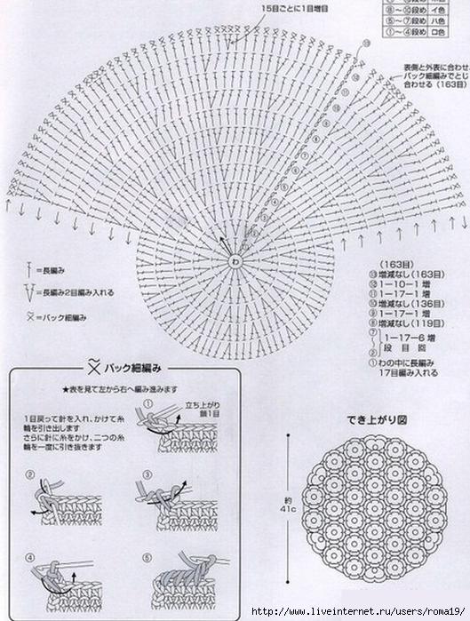 zvet-kovr2 (529x700, 309Kb)