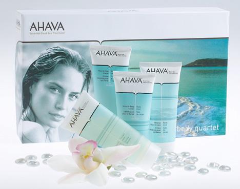 Ahava3 (468x369, 50Kb)