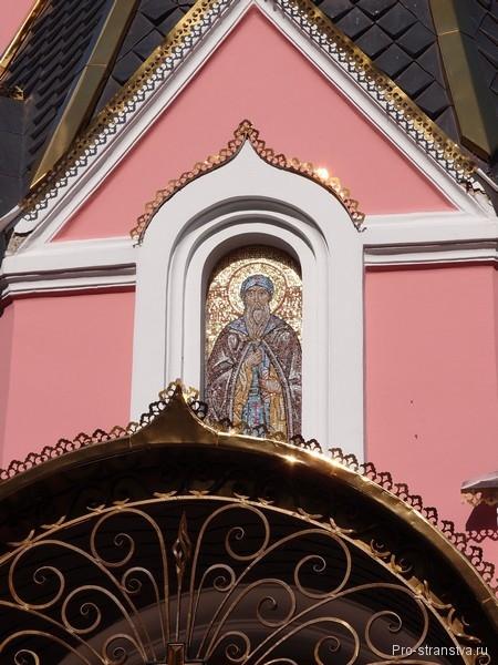 Преподобный Давид Серпуховской (450x600, 193Kb)