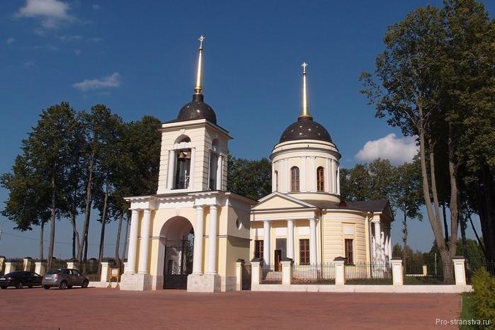 Церковь Рождества Пресвятой Богородицы (700x466, 251Kb)