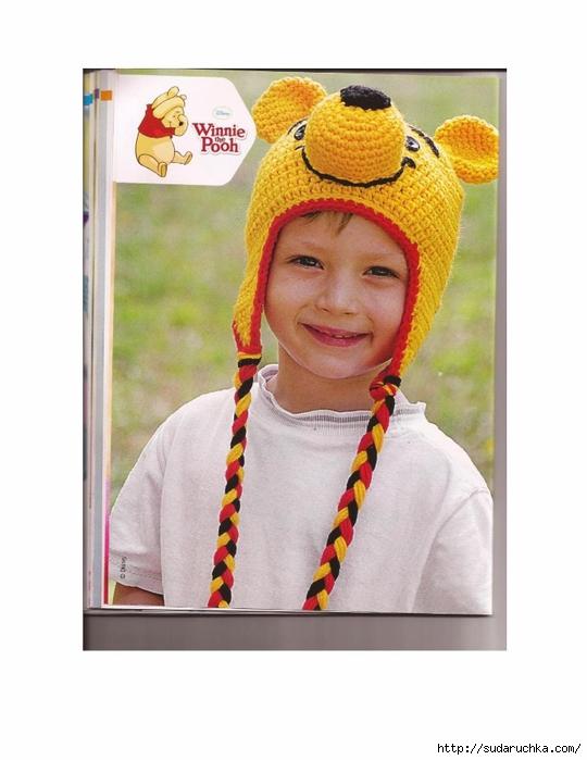 Оригинальные вязаные детские шапочки