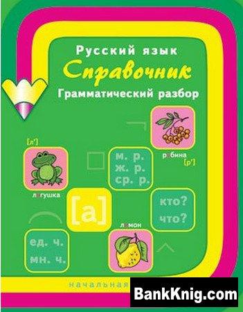 1385984755_2013-12-01_110559 (351x450, 37Kb)