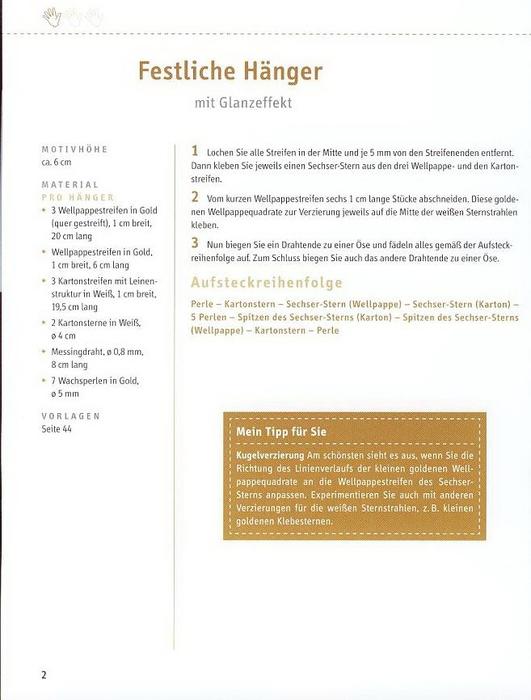 новогодние поделки из бумаги (6) (531x700, 152Kb)