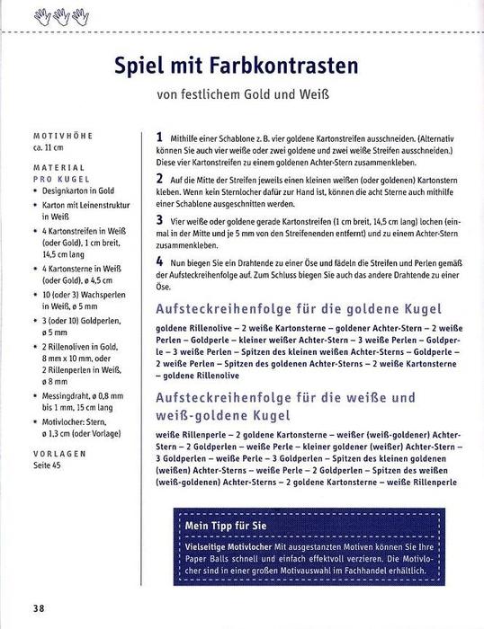 новогодние поделки из бумаги (42) (538x700, 222Kb)