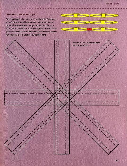 новогодние поделки из бумаги (45) (538x700, 329Kb)