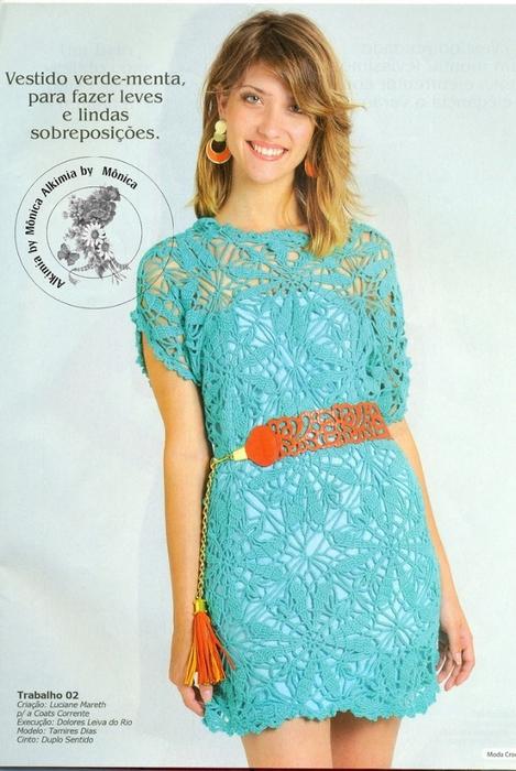 Здесь схемы вязания крючком платьев, пляжных платьев и пляжных халатиков, пелерины.  Есть из чего выбрать.