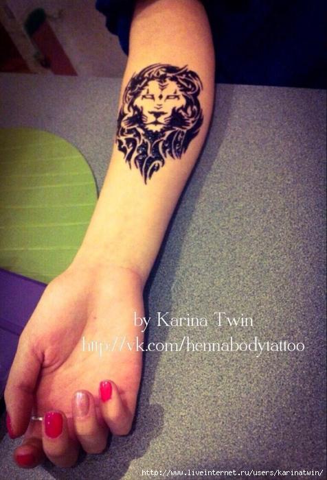Тату львов на руке