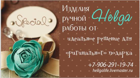 Безымянный (556x308, 195Kb)